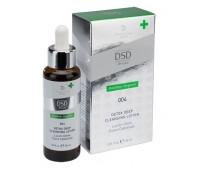 MedLine Organic Детокс лосьон для глубокого очищения DETOX DEEP CLEANSING LOTION №004